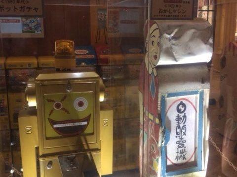 正ちゃん自動販売機